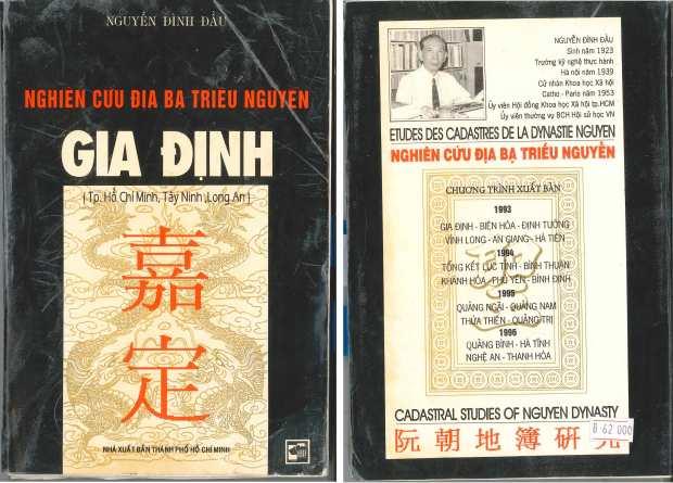 NguyenDinhDau.1994_Cover_web
